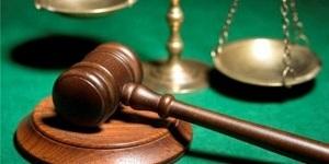 Исполнение решения судов