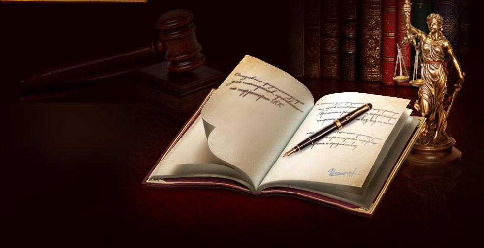 Адвокатский запрос